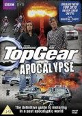 Топ Гир: Апокалипсис / Top Gear: Apocalypse (2010)