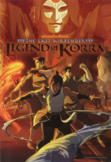 Легенда о Корре / The Legend of Korra (2012)