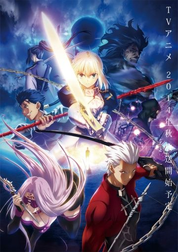 Судьба: Ночь схватки / Fate/stay night: Unlimited Blade Works (2014)