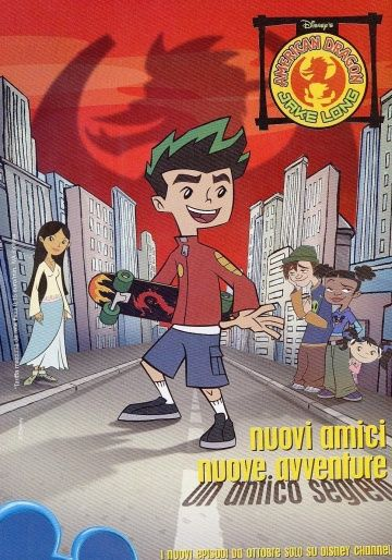 Американский дракон: Джейк Лонг / American Dragon: Jake Long (2005)