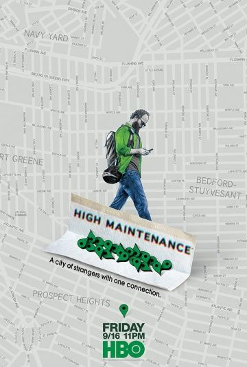Кайф с доставкой / High Maintenance (2012)