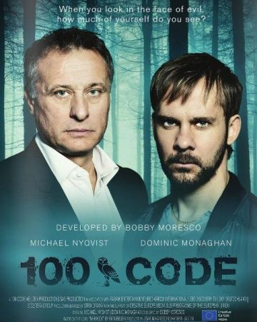 Код 100 / The Hundred Code (2015)