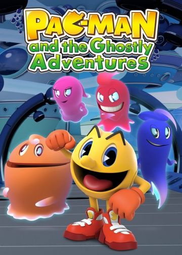 Пакман в мире привидений / Pac-Man and the Ghostly Adventures (2013)
