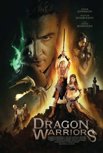 Воины дракона / Dragon Warriors (2015)