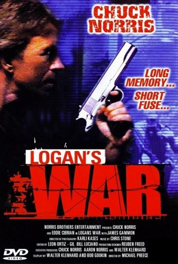 Война Логана / Logan's War: Bound by Honor (1998)