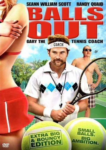 Гари, тренер по теннису / Balls Out: Gary the Tennis Coach (2008)