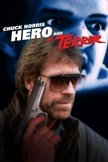 Герой и Ужас / Hero and the Terror (1988)