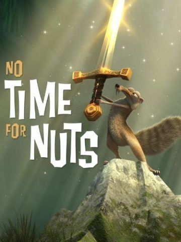 Не время для орехов / No Time for Nuts (2006)