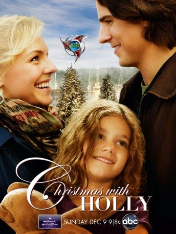 Рождество с Холли / Christmas with Holly (2012)