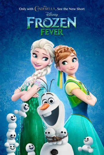 Холодное торжество / Frozen Fever (2015)