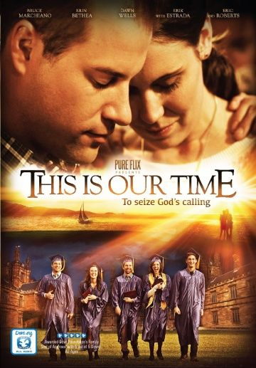 Это наше время / This Is Our Time (2013)