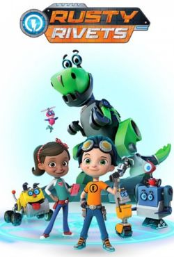 Расти-механик / Rusty Rivets (2016)