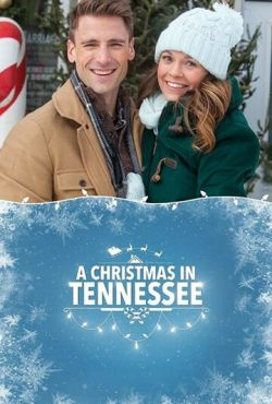 Рождество в Теннесси / A Christmas in Tennessee (2018)