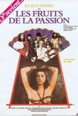 Плоды страсти / Les fruits de la passion (1981)